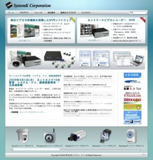 SystemK Japanese Home Page